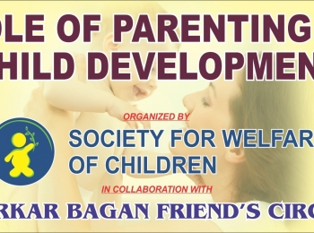 ROLE OF PARENTING IN CHILD DEVELOPMENT